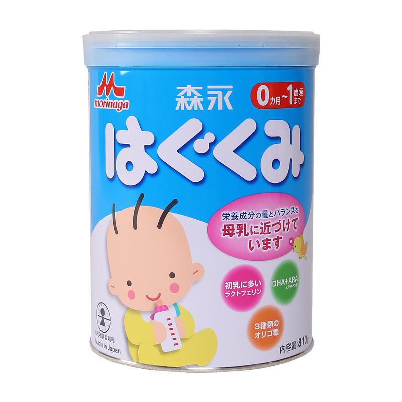 Sữa bột Morinaga số 0 810g