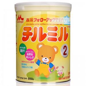 Sữa Morinaga số 2 850g (không đai)- HẾT HÀNG