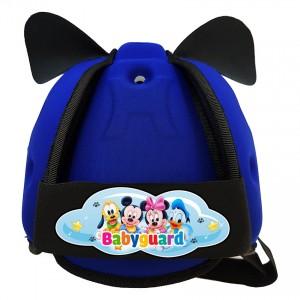 Nón Bảo Vệ Đầu Cho Bé BabyGuard (Xanh Đậm) logo Mickey