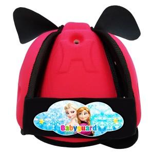 Mũ Bảo Vệ Đầu Cho Bé BabyGuard (Hồng) logo Elsa