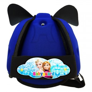 Mũ Bảo Vệ Đầu Cho Bé BabyGuard (Xanh Đậm) logo Elsa