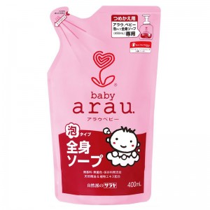 Sữa tắm bịch Arau Baby 440ml