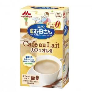 Sữa bà bầu Morinaga Cafe au Lait