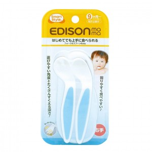 Thìa Tập Ăn Edison Kèm Hộp Cho Bé Từ 9m
