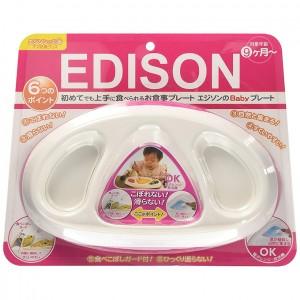 Khay ăn dặm 3 ngăn Edison