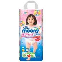 Tả quần Moony XL38 girl